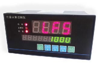 TD-908YK智能流量定量控制仪